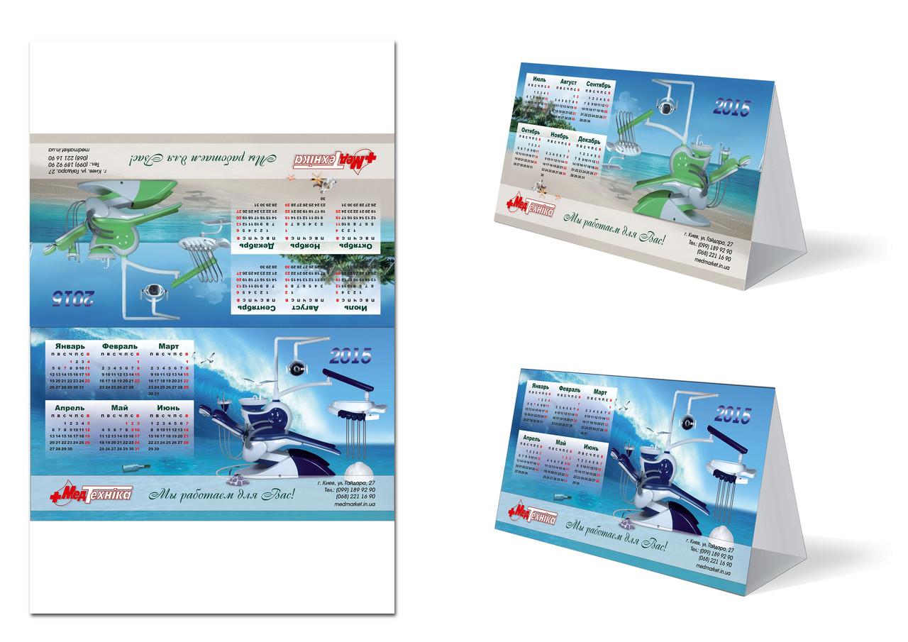 Картинки по запросу Настольный календарь-домик