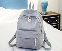 Модный вельветовый рюкзак