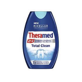 Зубна паста Theramed Total Care 2 в 1 75 мл 01492