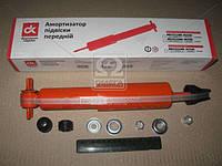 Амортизатор (3102-2905402-10) ГАЗ 31029 подв. передн. газов. <ДК>