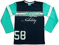 """Джемпер для мальчика """"Nobility'58"""""""