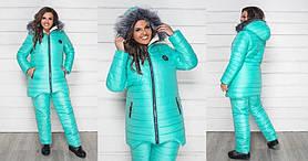 Тёплый женский лыжный зимний костюм Большого размера куртка на овчине и штаны на синтепоне Мята