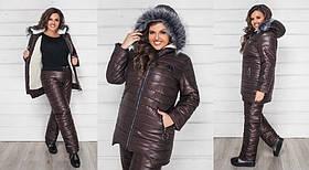 Тёплый женский лыжный зимний костюм Большого размера куртка на овчине и штаны на синтепоне Шоколад