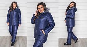 Тёплый женский лыжный зимний костюм Большого размера куртка на овчине и штаны на синтепоне Темно-синий