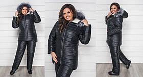 Тёплый женский лыжный зимний костюм Большого размера куртка на овчине и штаны на синтепоне Черный