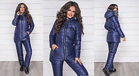 Тёплый женский лыжный зимний костюм куртка на овчине и штаны на синтепоне Темно-синий