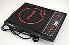 Индукционная электроплита Wimpex 2000 Вт, плита инфракрасная настольная электрическая, фото 8