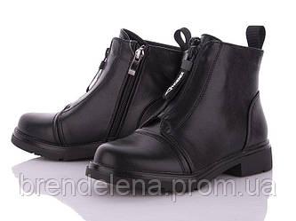 Детские ботинки для девочки Bessky р33-35 (код 3891-00)