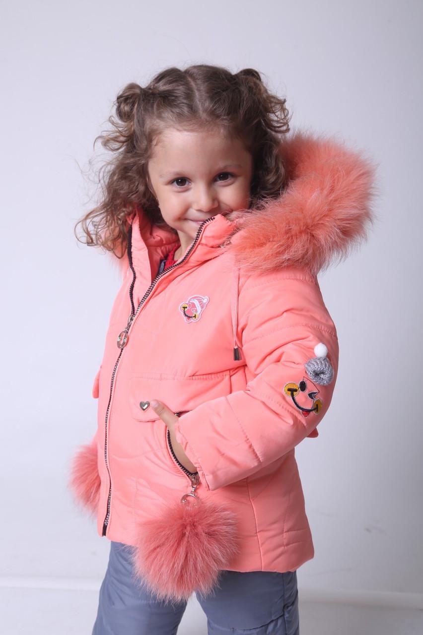Детские зимние комбинезоны для девочки 20-28 Персик