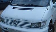 Планка на радиатор Мерседес Вито 638