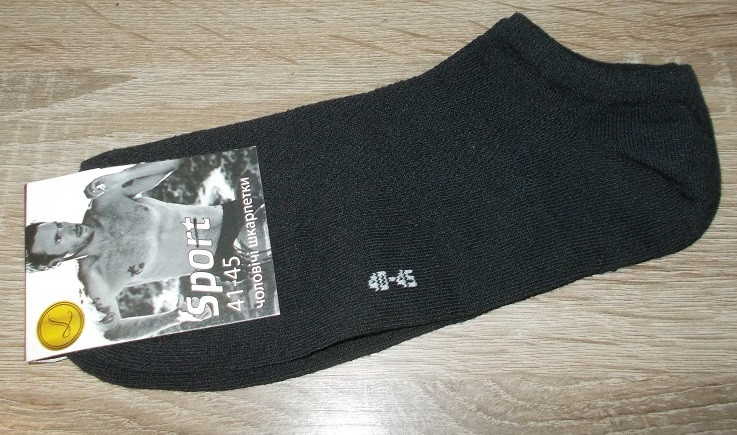 Носки короткие сетка  Sport хлопок размер 41-45 черные