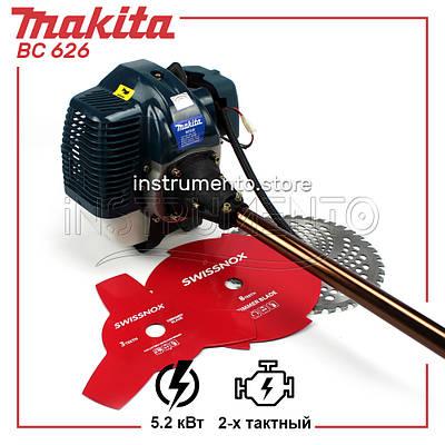 "Мотокоса Makita BC 626 (5.2 кВт, 2х тактный) Комплектация ""Стандарт"". Бензокоса Макита"
