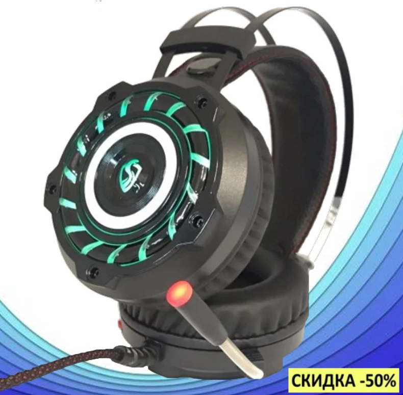 Комп'ютерні провідні ігрові навушники з микрофном, регулятором гучності і 3-я підсвічуваннями A6