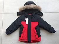 Куртка зимняя на мальчика 1-3 года еврозима