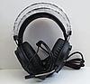 Комп'ютерні провідні ігрові навушники з микрофном, регулятором гучності і 3-я підсвічуваннями A6, фото 5