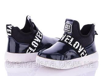Дитячі черевички для дівчинки р28-17,5см  (код 2852-00)