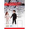 Термобелье детское унисекс Thermoform 12-008