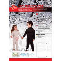 Термобелье детское унисекс Thermoform 12-008, фото 1
