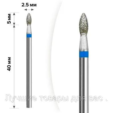 Алмазная насадка Олива ,синяя надсечка  M-009
