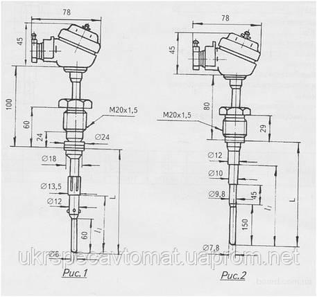Термопреобразователь сопротивления ТСП-8042Р, фото 2