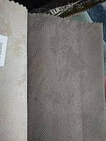 Мебельная ткань Далі 3-АSH. (Dali 3-АSH.), фото 1