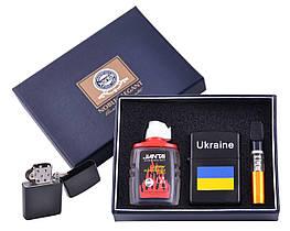 Запальничка бензинова в подарунковій коробці Прапор України №XT-4928-2