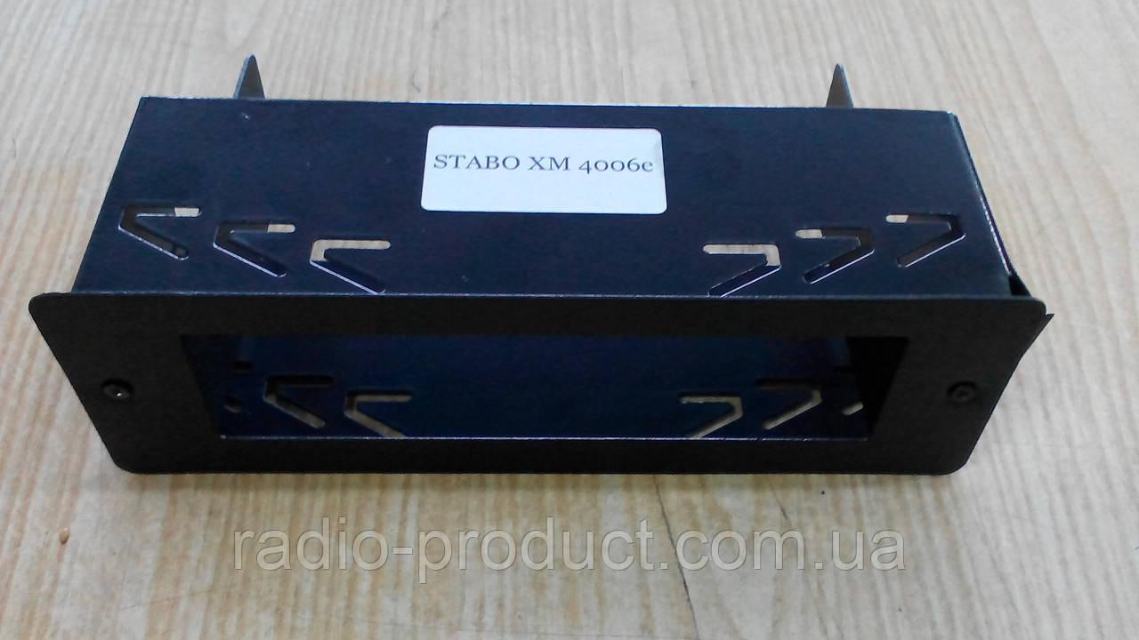 Шахта для STABO 4006