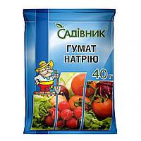 Минеральное удобрение Гумат Натрия, 40 г, Садовник