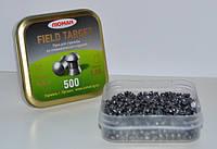 Пули Люман 0,55 г Field Target,  пластиковая упаковка 500 шт