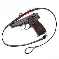 Шнур страховочный пистолетный (тренчик)