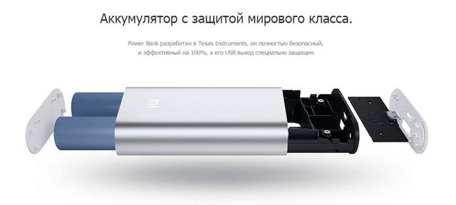 Портативный аккумулятор Xiaomi PowerBank 5000 mAh купить, внешний аккумулятор Xiaomi 5000 mAh купить, Xiaomi PowerBank 5000 mAh купить,