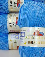 Нитки для вязания Dolphin Baby Himalaya 80326 голубой