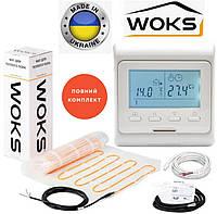 Теплый пол Woks 0,5 м²/ 80Ват нагревательный мат с программируемым терморегулятором E51