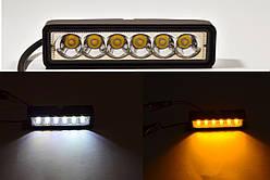 Светодиодная LED фара 30Вт  (светодиоды 5w x6шт) Белый + жолтый свет