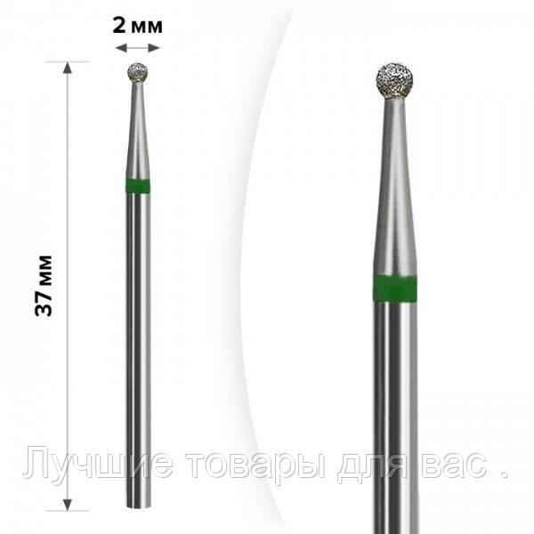 Алмазная насадка шарик 2 мм . зелёная М-021