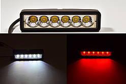 Светодиодная LED фара 30Вт  (светодиоды 5w x6шт) Белый + красный