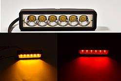 Светодиодная LED фара 30Вт  (светодиоды 5w x6шт) Желтый и красный свет