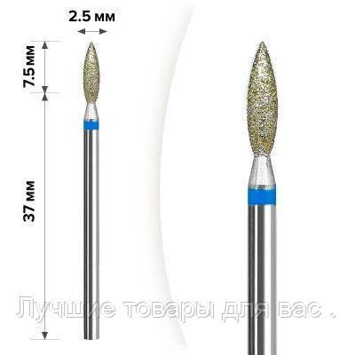 Алмазная насадка Пламя 2,5 на 9 мм.  М-26