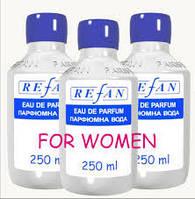 Женская коллекция Refan 250 ml