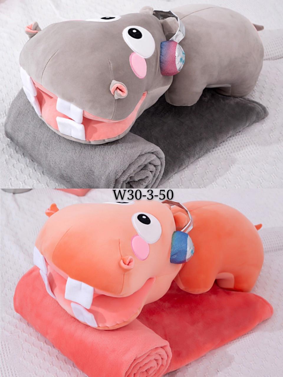 Детский плед игрушка Бегемот