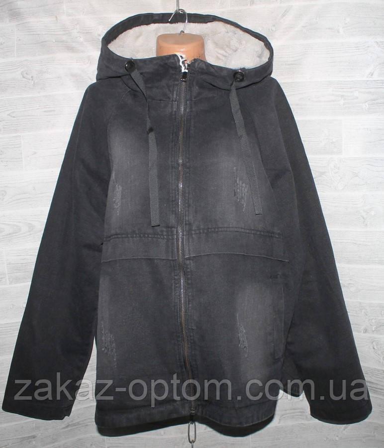 Куртка женская норма (M-2XL) Китай оптом-59007