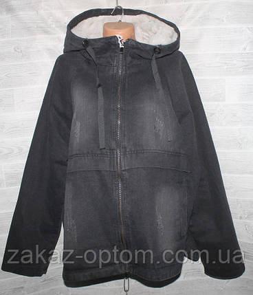 Куртка женская норма (M-2XL) Китай оптом-59007, фото 2