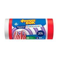 Пакети для сміття з ручками Фрекен Бок Полосатики, червоно-білі, 35 л, 30 шт