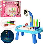 Проектор 22088-17AB для рисования, фломастеры, слайды, св, 2цвета