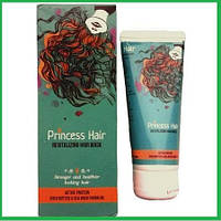 Маска для волос Princess Hair 75 мл (Принцесс Хаир)- Маска Princess Hair для роста волос