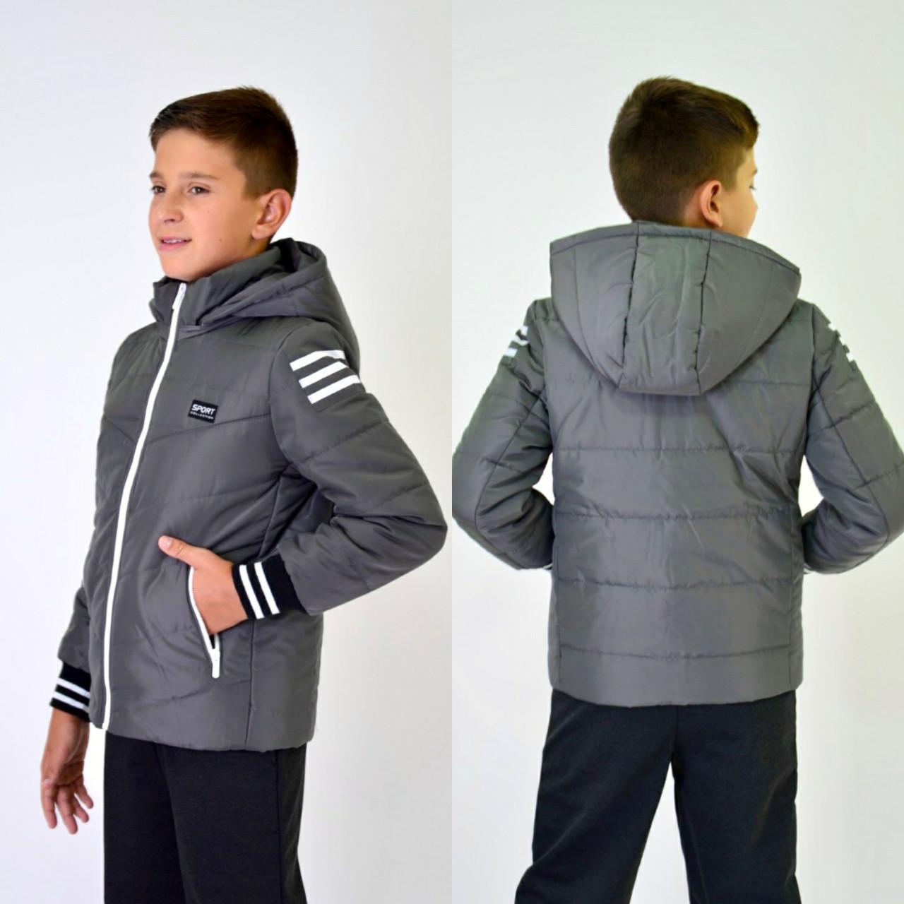 """Куртка підліткова демісезонна """"БРІН"""""""
