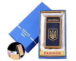 Зажигалка газовая в подарочной коробке с Гербом Украины №UA-22