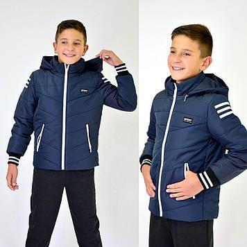 """Куртка демисезонная подростковая для мальчика """"БРАИН"""" р.128"""
