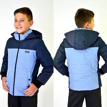 """Куртка демисезонная для мальчика подростка """"ФИЛ"""" р.128. 134."""