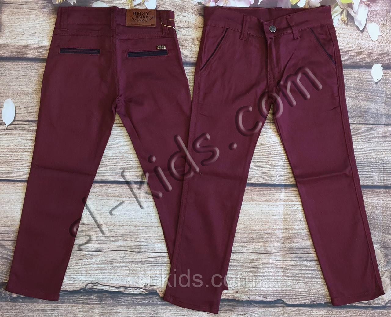 Яркие штаны для мальчика 12-16 лет (бордо01) розн пр.Турция